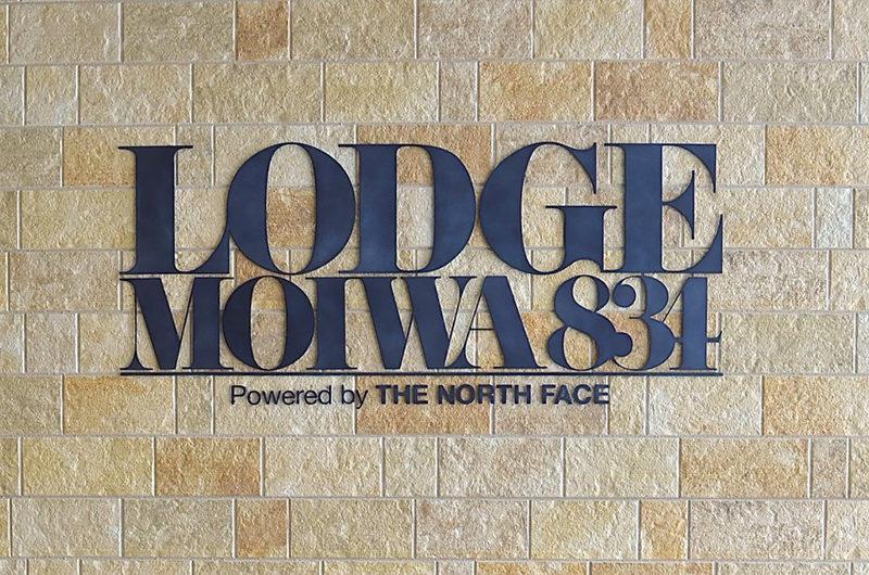 The Lodge Moiwa 834 Logo   Moiwa