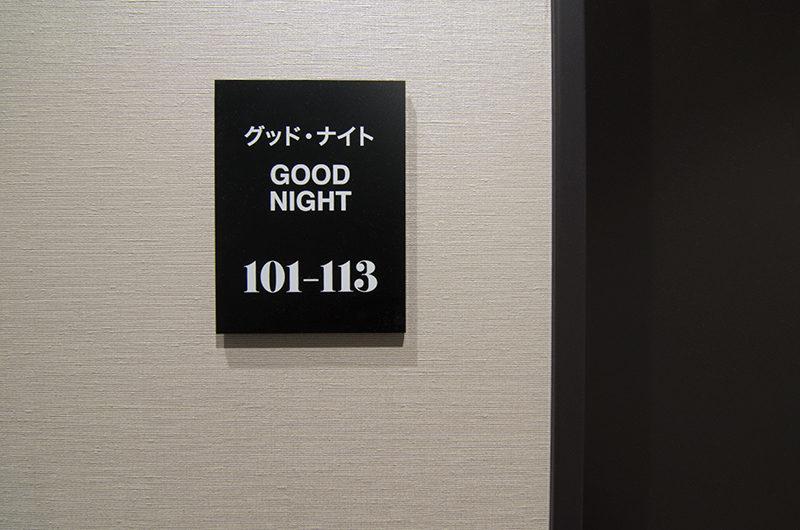 The Lodge Moiwa 834 Room Numbers   Moiwa