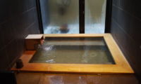 Ki Niseko Bathtub | Upper Hirafu