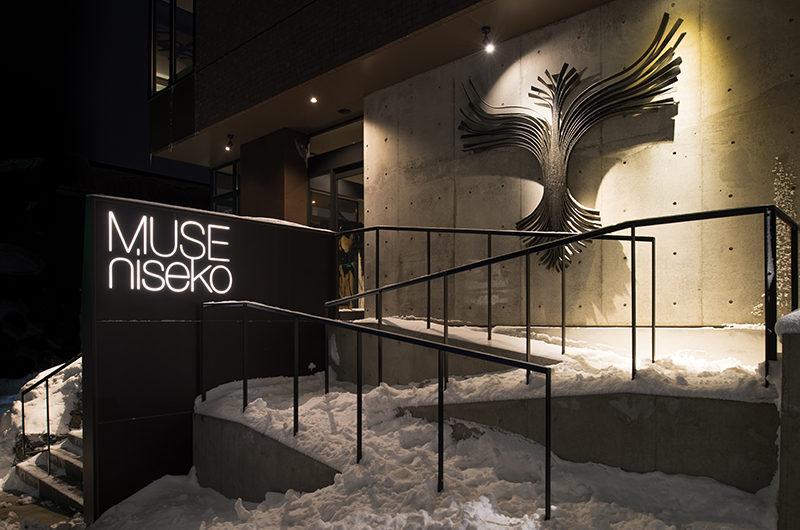 Muse Niseko Entrance | Middle Hirafu