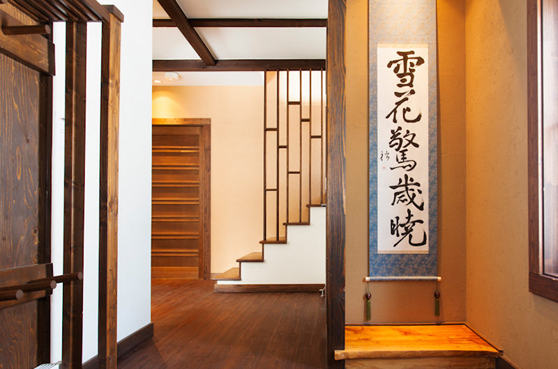 Ginsetsu Up Stairs | Middle Hirafu