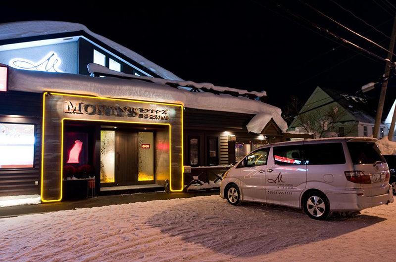 M Hotel Monty's Steak House | Middle Hirafu