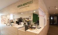 My Ecolodge Onsite Green Bentoss Takeaway Bento Restaurant | East Hirafu