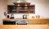 Tamo Kitchen Area | Middle Hirafu