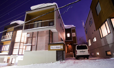 Toshokan Townhouses Outdoor Area at Night | Middle Hirafu