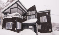 Shungyo Exterior with Snow | East Hirafu