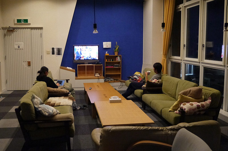 Owashi Lodge Lounge with TV | Upper Hirafu