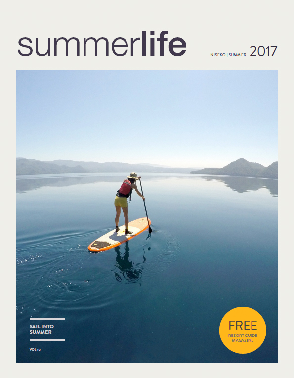 Summerlife-2017-Cover