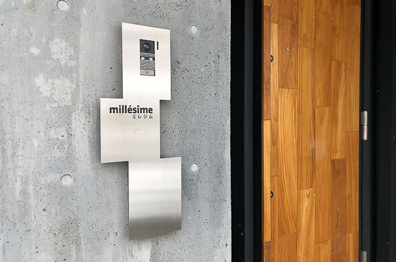 Millesime Entrance | Lower Hirafu
