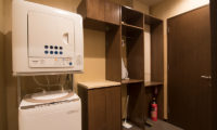 The Trees Chalets Laundry Room | West Hirafu