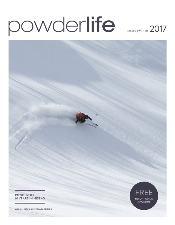 Powderlife Issue 46 2017 Cover