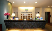 Hakuba Springs Hotel Reception | Happo Village