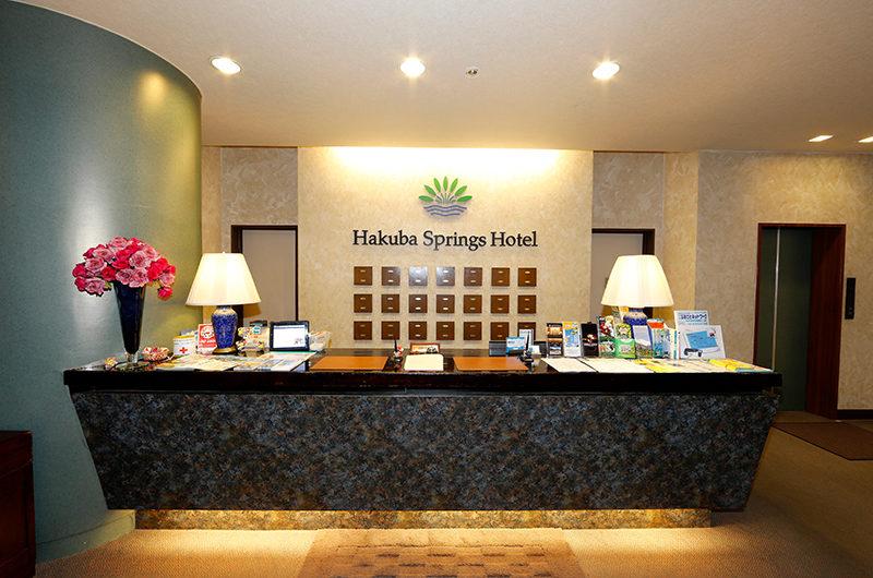 Hakuba Springs Hotel Reception   Happo Village