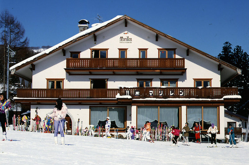 Marillen Hotel Skiing | Happo Village