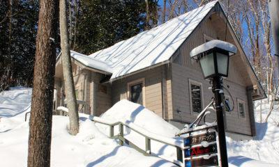 Maki Cottage Entrance | Lower Wadano