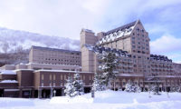 The Kiroro, A Tribute Portfolio Hotel Exterior with Snow | Kiroro