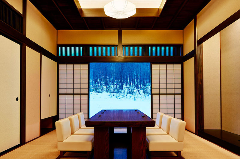 The Kiroro, A Tribute Portfolio Hotel Dining Area | Kiroro