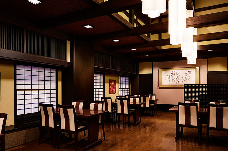 The Kiroro, A Tribute Portfolio Hotel Common Dining | Kiroro