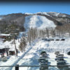 Mountain Side Outdoor Parking Area | Upper Wadano