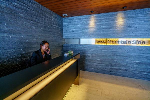Mountain Side Reception | Upper Wadano