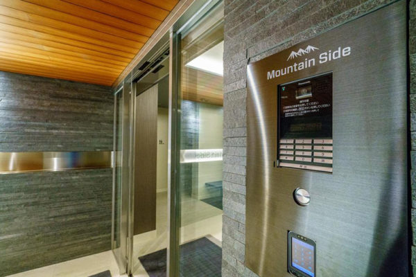 Mountain Side Entrance | Upper Wadano