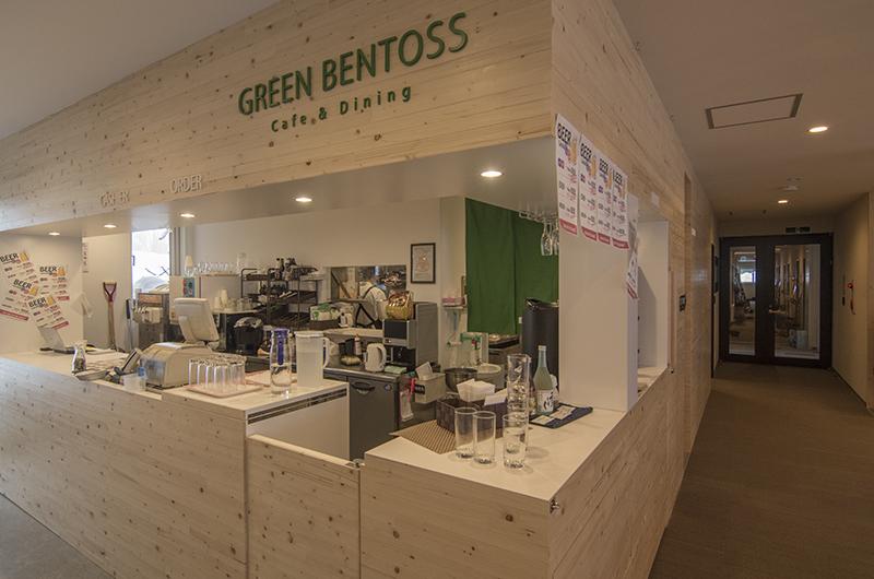 niseko-my-ecolodge-gree-bentoss