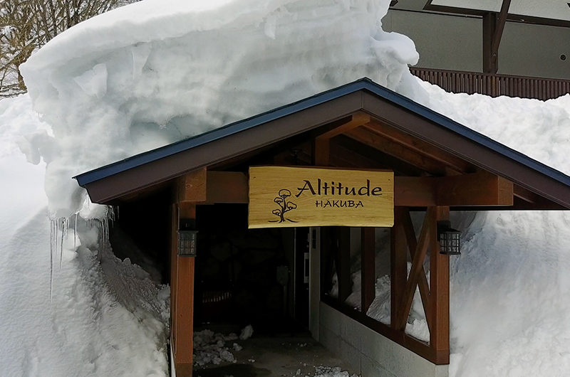 Altitude Hakuba Outdoor Area | Upper Wadano
