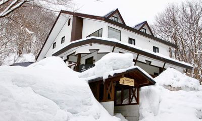 Altitude Hakuba Entrance | Upper Wadano