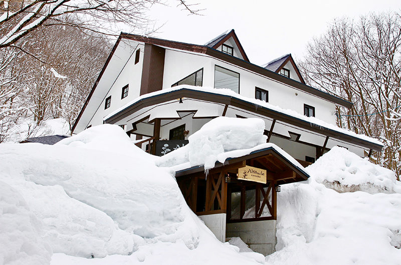 Altitude Hakuba Entrance | Upper Wadano