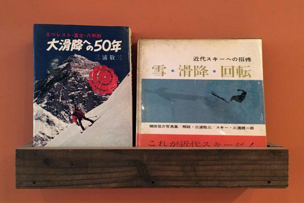 Niseko Kutchan Sprout Espresso Coffee Interior Books