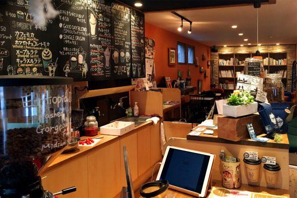 Niseko Kutchan Sprout Espresso Coffee Shop Interior