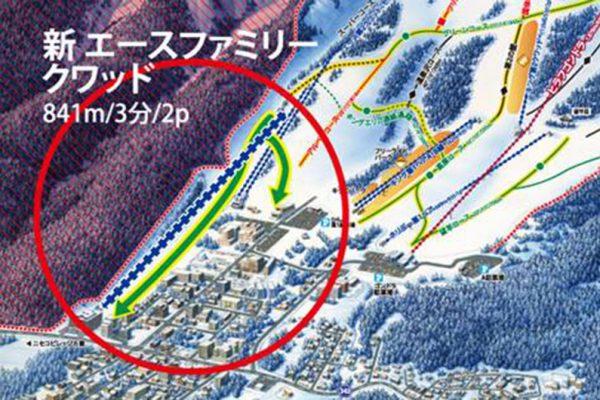niseko-new-pair-lift-map