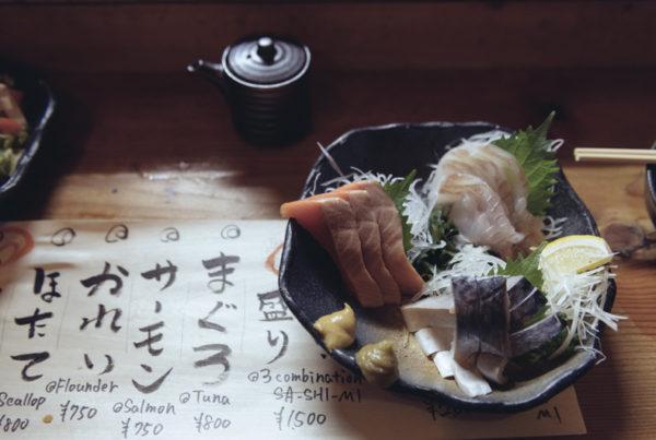 Niseko Izakaya Ebisutei