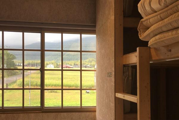Niseko Nature View from Window | Lower Hirafu