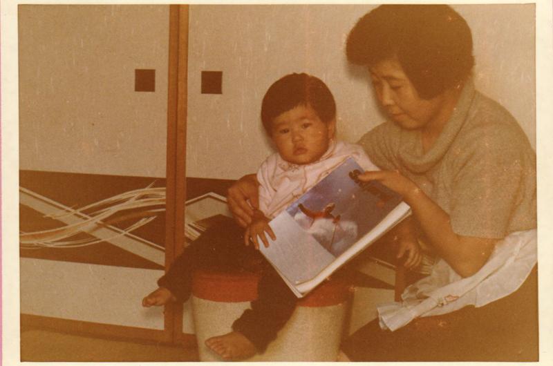 Niseko Profile Azusa Uehara