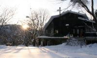 Momiji Hakuba Outdoor Area with Snow | Hakuba Village