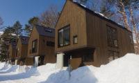 Gakuto Villas Outdoor View with Snow | Hakuba Valley