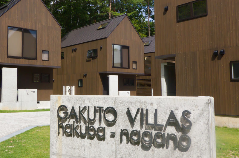 Gakuto Villas Front Entrance | Hakuba Valley