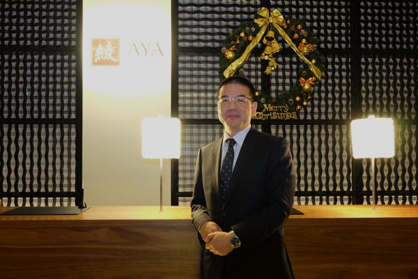 Niseko Aya Niseko Celebrates One Year Anniversary Ryoichi Shimoji | Upper Hirafu