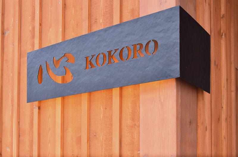 Kokoro Logo at Entrance | East Hirafu