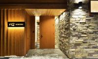 Kokoro Entrance | East Hirafu