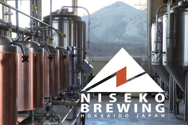 niseko-powderlife-pale-ale-01