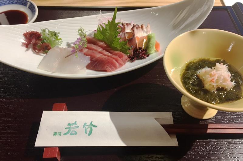 Niseko Sushi Wakatake Odin Place