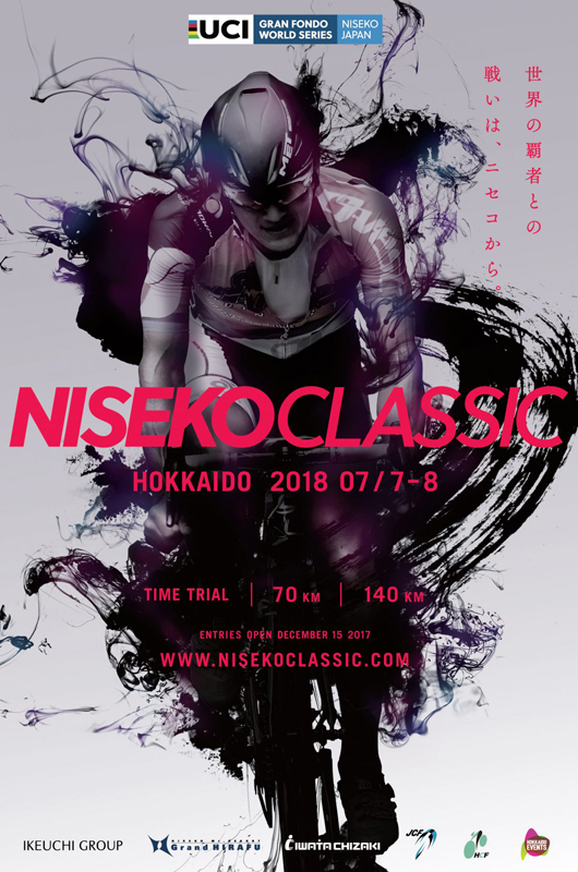 Niseko Classic Cycling 2018 01 v