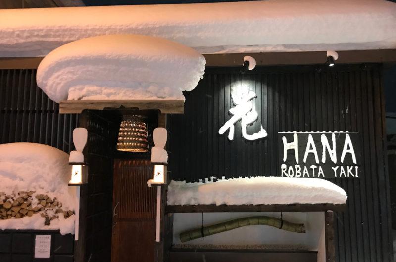 niseko-hana-robatayaki-01