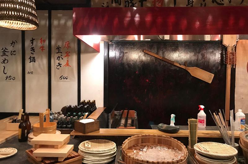 niseko-hana-robatayaki-14