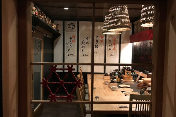 niseko-hana-robatayaki-16