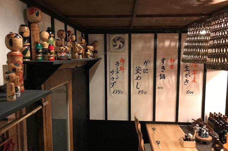 niseko-hana-robatayaki-19