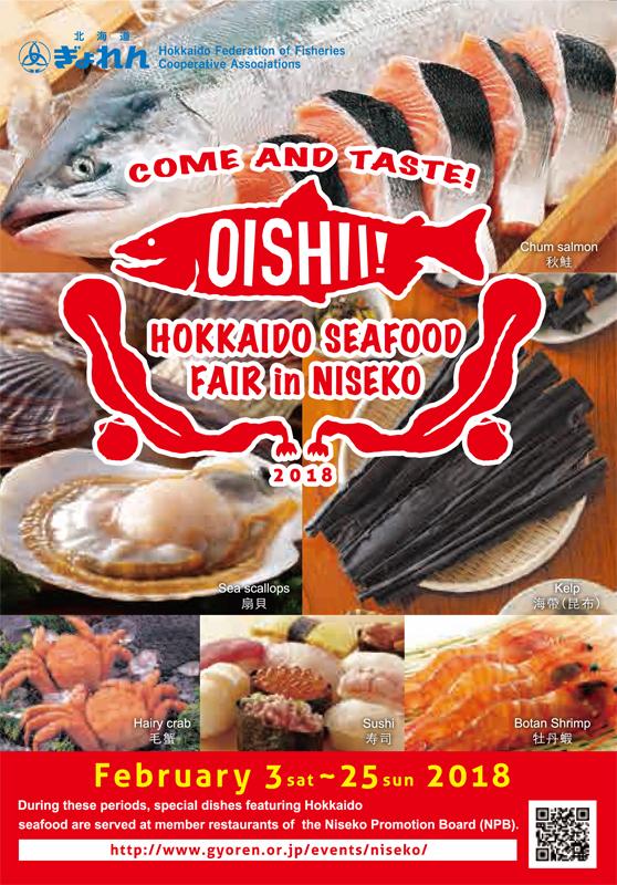 Oishii A5 1128
