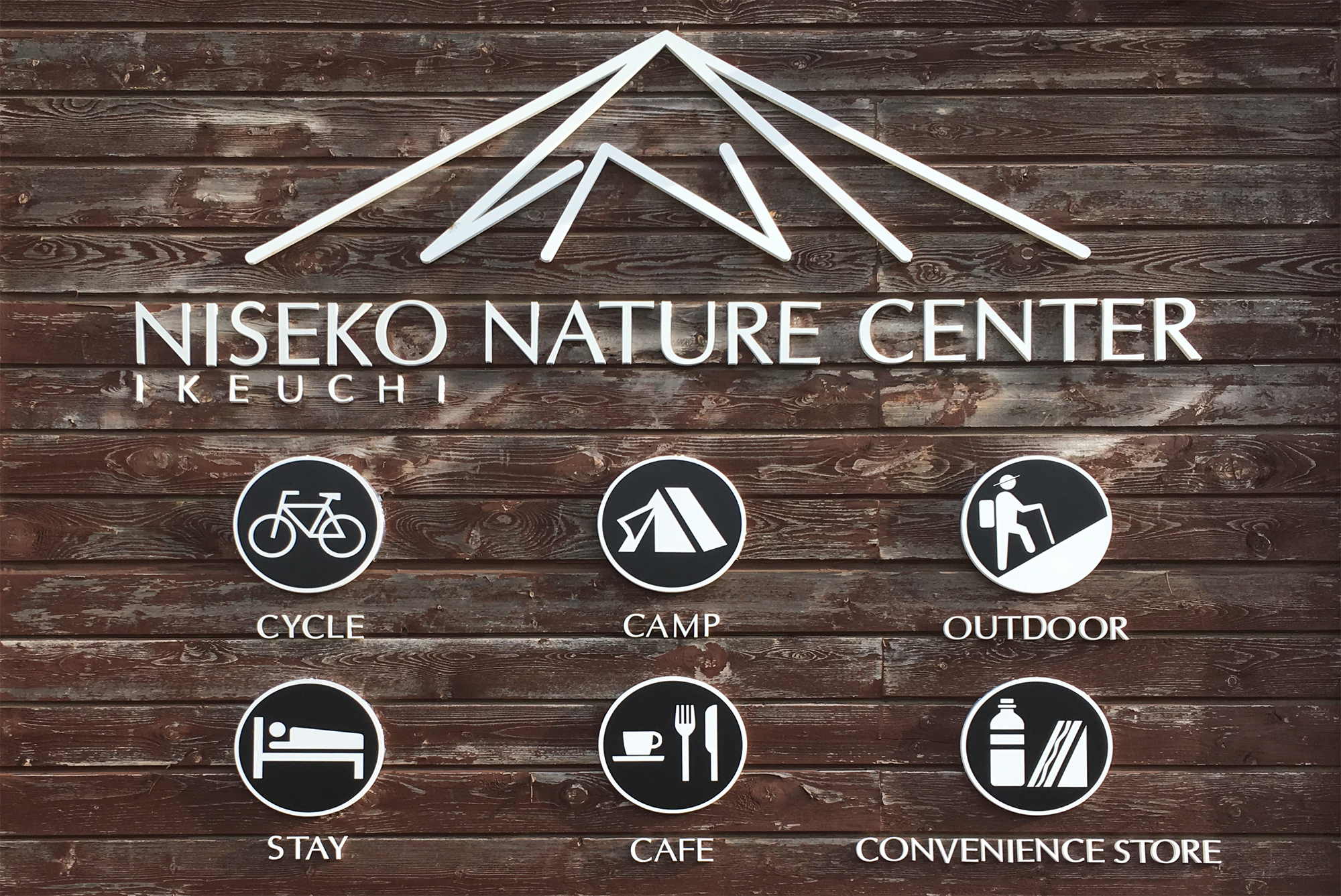 Niseko Nature Logo | Lower Hirafu